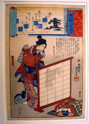 Kettunainen. Utagawa Kuniyoshin piirros.
