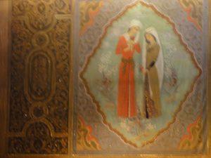 Leylin ja Majnun -oopperan esirippu